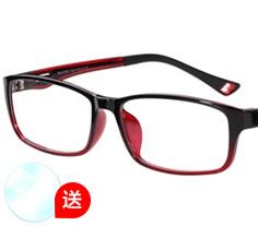 沃兰世奇TR90眼镜架1248(三色)+ 1.553树脂镜片