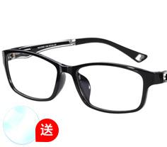 沃兰世奇TR90眼镜架1246(四色) + 1.553树脂镜片