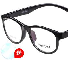 沃兰世奇板材眼镜架1233(三色) + 1.553树脂镜片
