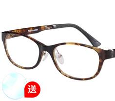 猛犸象钨碳塑钢眼镜架U-8002(四色) + 1.553树脂镜片