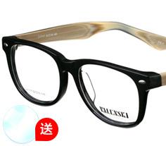 沃兰世奇板材眼镜架1117 (两色) + 1.553树脂镜片