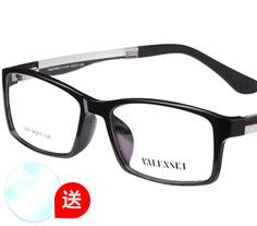 沃兰世奇TR90眼镜架CY1254 (3色) + 1.553非球面树脂镜片