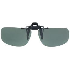 DEGOO迪酷翻盖式偏光夹镜驾车人士专用框架眼镜夹片DG606