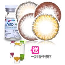 NEO可视眸巨目年抛1片装(4色)
