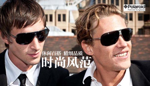 Polaroid时尚金属偏光太阳眼镜