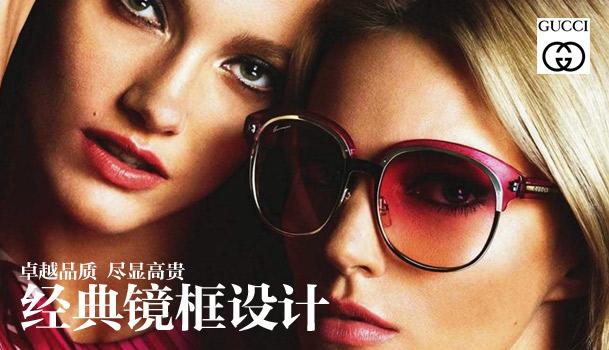 HAN汉代时尚潮款偏光太阳镜