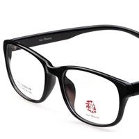HAN汉代时尚眼镜架2100