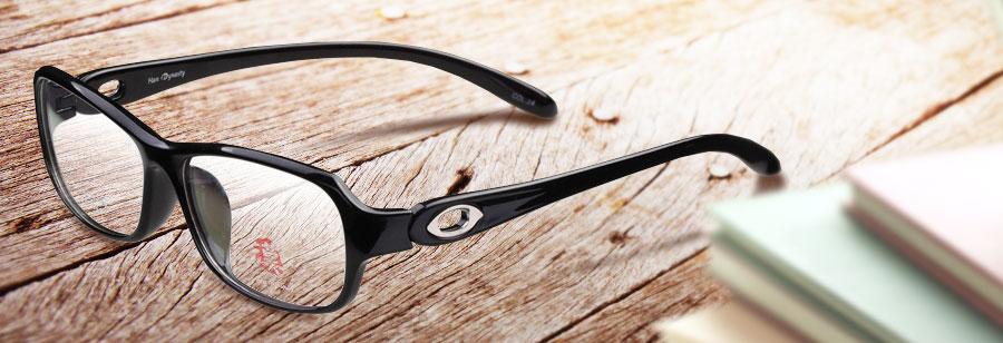 HAN汉代时尚眼镜架2116(4色)