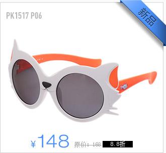 保圣儿童偏光太阳镜PK1517-P06