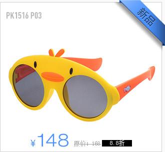 保圣儿童偏光太阳镜PK1516-P03