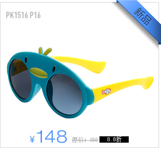保圣儿童偏光太阳镜PK1516-P16