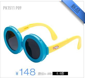 保圣儿童偏光太阳镜PK1511-P09