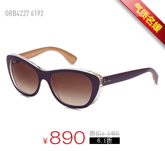 RAY BAN金属太阳眼镜0RB3025 019/Z258