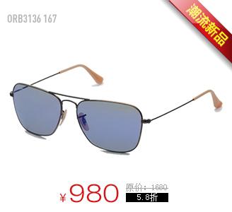 BRY BAN雷朋板材偏光太阳眼镜4195F-60331352