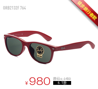 RAY BAN雷朋金属太阳眼镜0RB3025-L0205-58