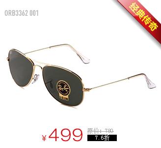 RAY BAN雷朋金属板材太阳眼镜ORB4187F-898/1154