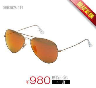 RAY BAN雷朋金属太阳眼镜0RB3025-W3277/58