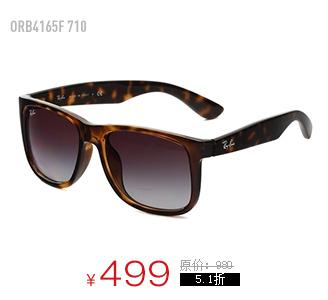 BRY BAN板材偏光太阳眼镜4195F-60874Q52
