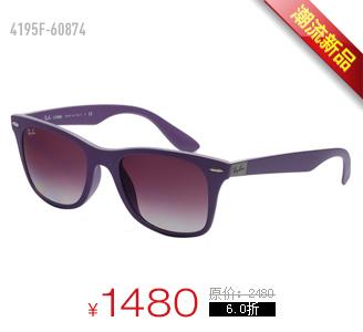 RAY BAN雷朋金属太阳眼镜0RB3025-004/58-62