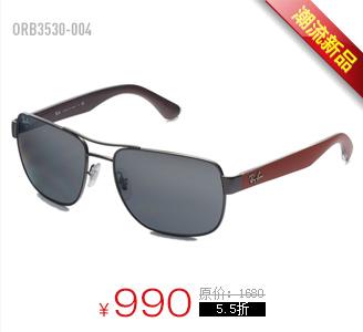 RAY BAN雷朋金属太阳眼镜0RB3025 112/6958 金色