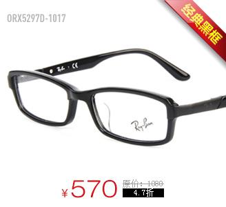 RAY BAN雷朋金属框架眼镜0RX6272D-250154 银色
