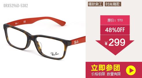 RAY BAN雷朋金属太阳眼镜0RB3025-001/58-58 金色