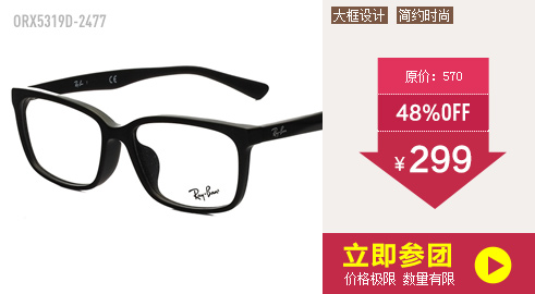 RAY BAN雷朋板材框架眼镜ORX7059D-5196/55