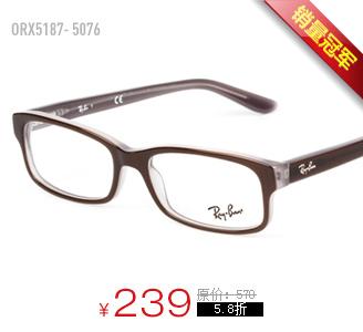 RAY BAN雷朋板材眼镜架5315D-C2000-53