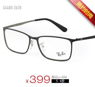 RAY BAN雷朋板材眼镜架ORX5150F-5489/52