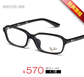 RAY BAN雷朋金属眼镜架ORX6292D-1017-55