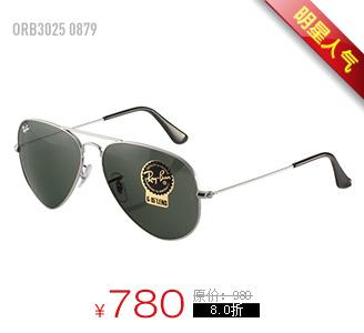 RAY BAN雷朋板材太阳眼镜ORB4165F-622/5555