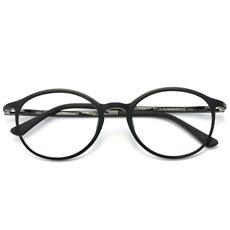 HAN钛塑蓝光护目眼镜4807