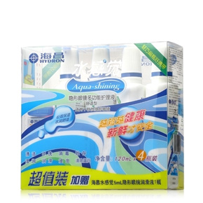 海昌水感觉护理液120ML*4+润眼液5ml+双联盒