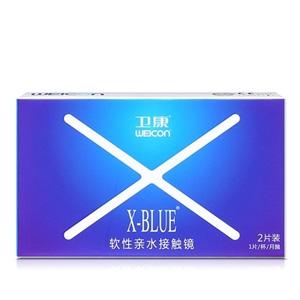 卫康X-BLUE月抛隐形眼镜2片装