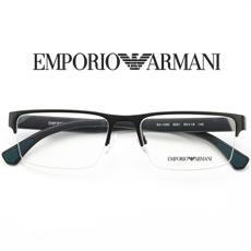 Armani阿玛尼近视眼镜架