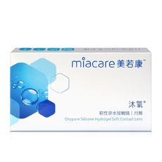 明基Miacare美若康沐氧硅水凝胶隐形眼镜月抛2片装