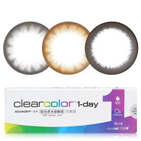 艾可丽博clearcolor1-day日抛10片装(3色)