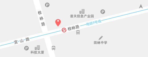 桂林店地址