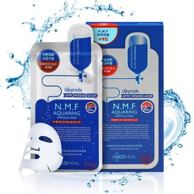 Mediheal 美迪惠尔 (可莱丝) 水润保湿 水库面膜 25ml*4片