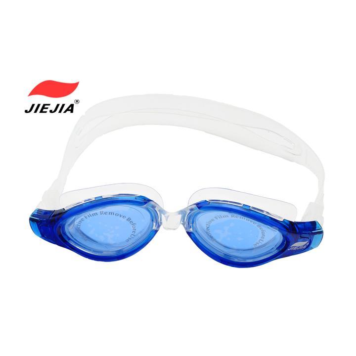捷佳游泳镜GS5A-2