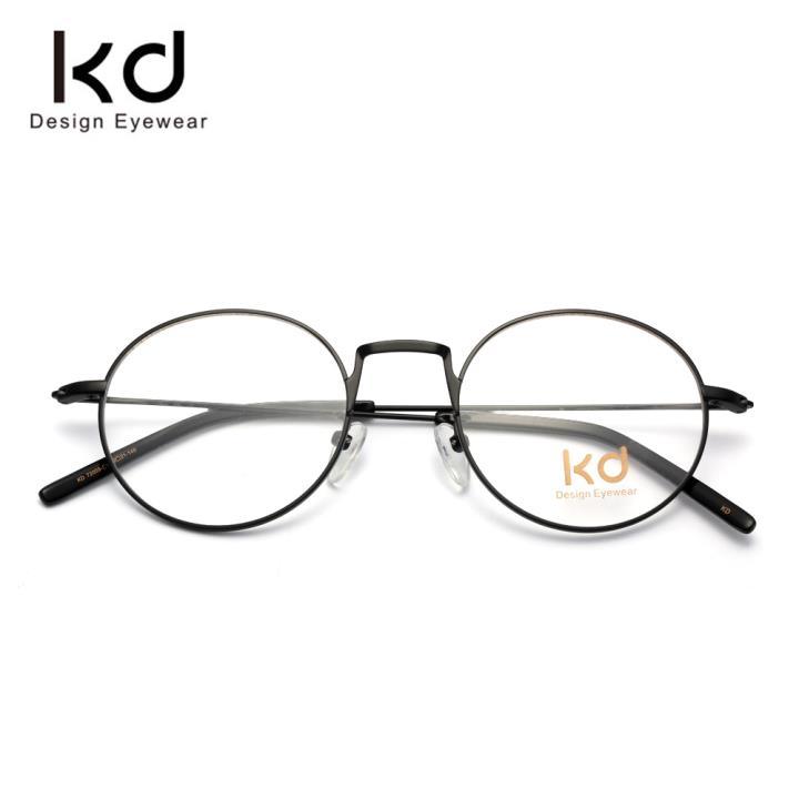 KD时尚光学眼镜架KD72009 C1 哑黑