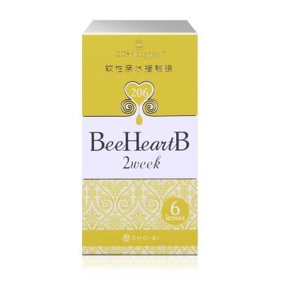 日本BeeHeartB蜜心妍2week美瞳双周抛6片装-明亮琥珀