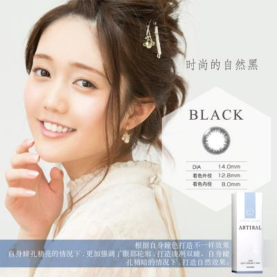 ARTIRAL美妆彩片日抛30片装-BLACK