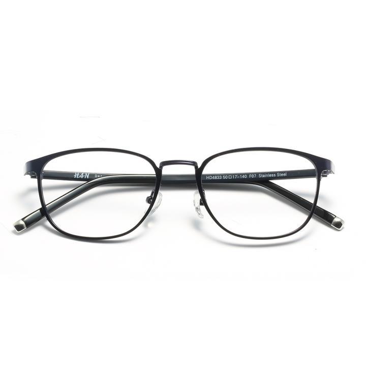 HAN时尚光学眼镜架-清幽深蓝(HD4833-F07)
