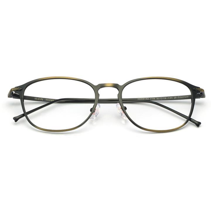 HAN纯钛光学眼镜架-复古铜色(HD49142-F18)