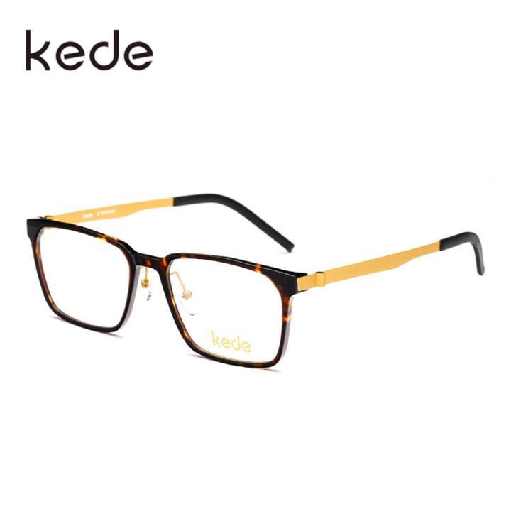 Kede时尚光学眼镜Ke115002-C2棕玳瑁