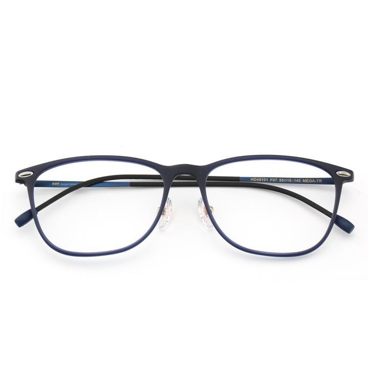 HAN BLUELESS全天候防蓝光护目眼镜-哑蓝(HD49101 F07/M ) 平光