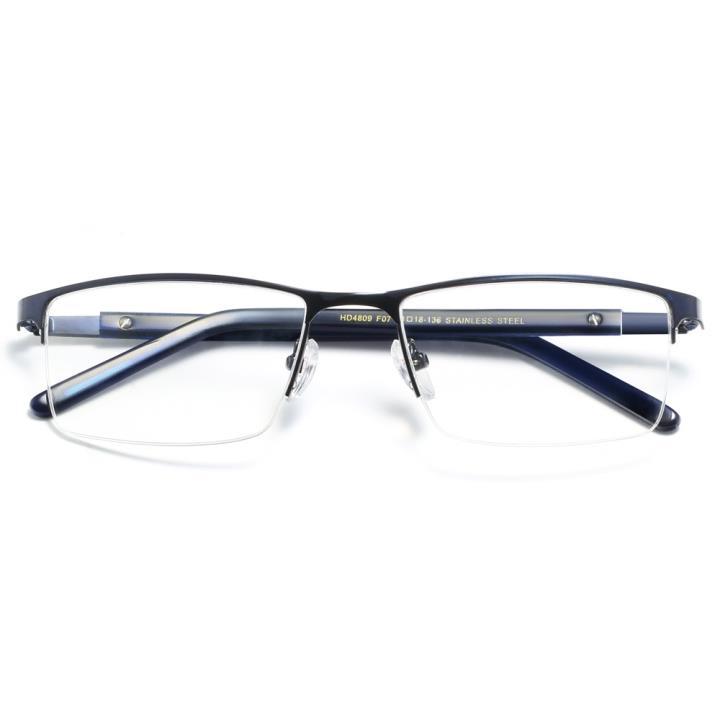 HAN时尚光学眼镜架HD4809-F07 清湛深蓝
