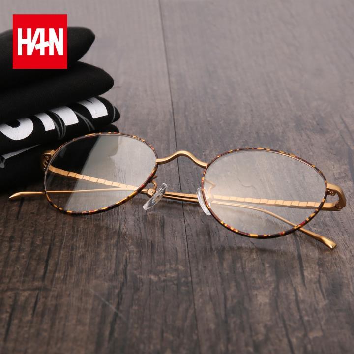 HAN COLLECTION纯钛光学眼镜架-缤纷玳瑁(HN41120S C02)