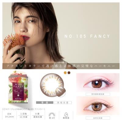 SHO-BI新PienAge55美妆彩片日抛型12片-105_FANCY